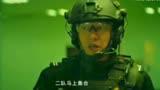 賈乃亮#金晨#特警隊