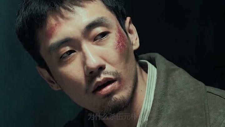 局中人:沈放為什么殺伍元樸?只因他和沈林有關