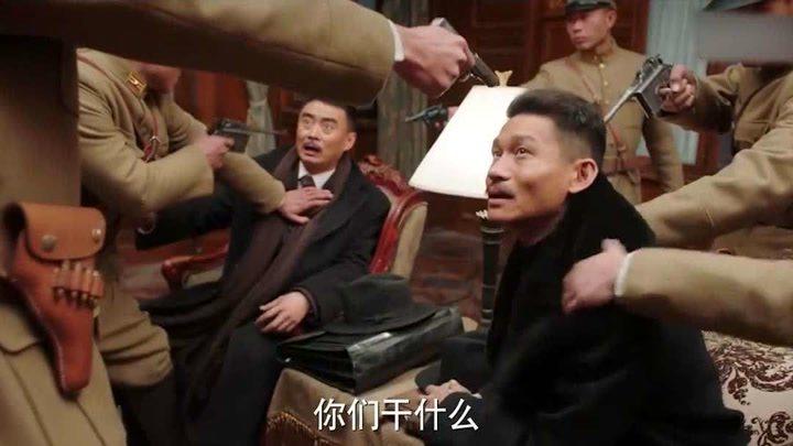 少帥:張學良拋硬幣決定楊宇霆生死,6次機會,次次判他死刑