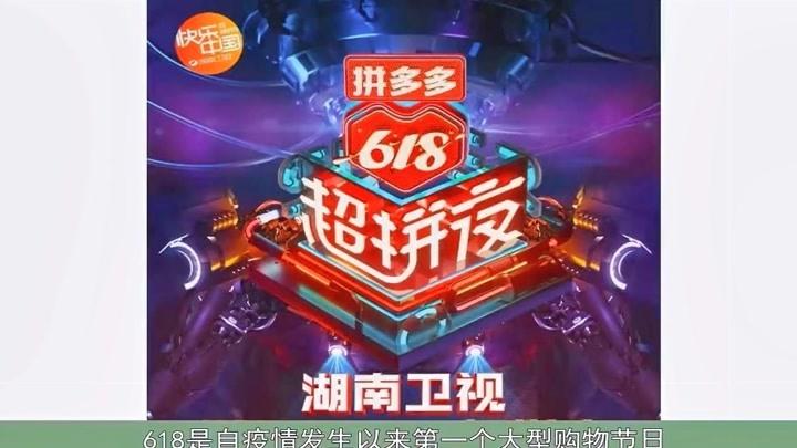 """湖南衛視舉辦618晚會,李榮浩感嘆""""終于見到觀眾了"""""""