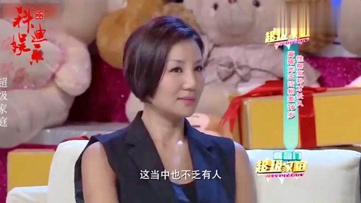 高曙光講述感情現場談離開前妻江珊的生活,一旁的妻子表情復雜