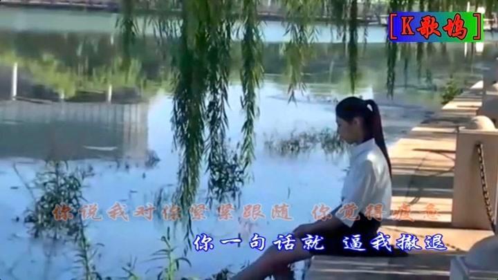 失戀無罪 - A-Lin(黃麗玲)