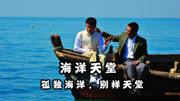 《海洋天堂》带你了解李连杰与文章所演绎出的父子亲情