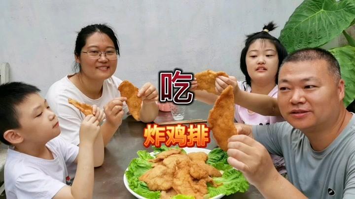 杰哥今天做,大人小孩都愛吃的,臺灣炸雞排,外脆里嫩,吃到飽