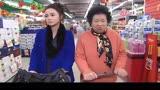 《搞笑一家人》曾經婆媳在超市里談論自己家的媳婦