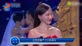 唐嫣在宣傳新劇《燕云臺》發布會上,官宣:生的是女兒