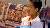 《家有兒女》劉星:反正我生下來就是給人當兒子,給誰當都一樣。