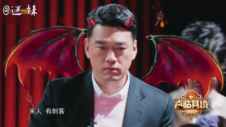 王耀慶空有霸道總裁的外表 干著沙雕草泥馬的事