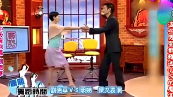 小s见到偶像刘德华秒变迷妹,与天王超有爱互动合辑