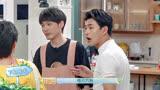 忘不了餐廳 第2季 第8期搶先看:姚琛教老寶貝跳男團舞