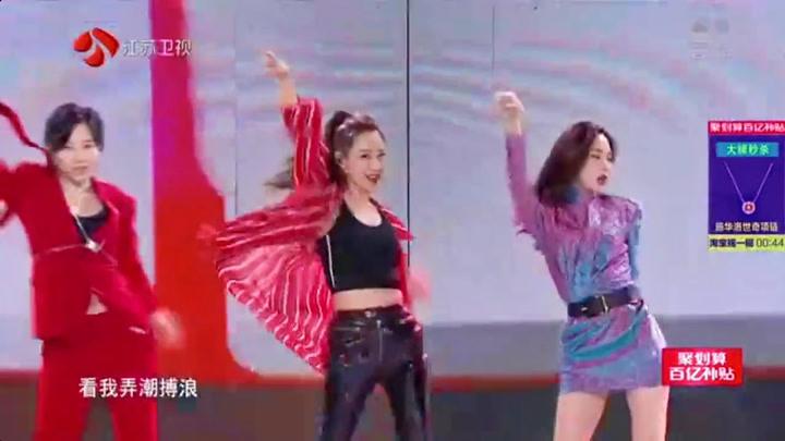 江蘇衛視99晚會:孟佳王霏霏李斯丹妮等合唱《無價之姐》燃炸了