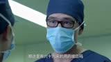 產科醫生:肖程還是懷疑床的手術,親自去調手術記錄,發現問題