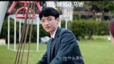 電視劇《平凡的榮耀》奕秋和詩妍超甜畫面合集。甜到你了嗎。