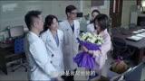 產科醫生大結局:林醫生辭職做院長,大家都不舍流淚,太催淚!