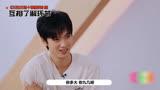 演員請就位:陳宥維X王楚然,用《心動的信號》打開演員請就位