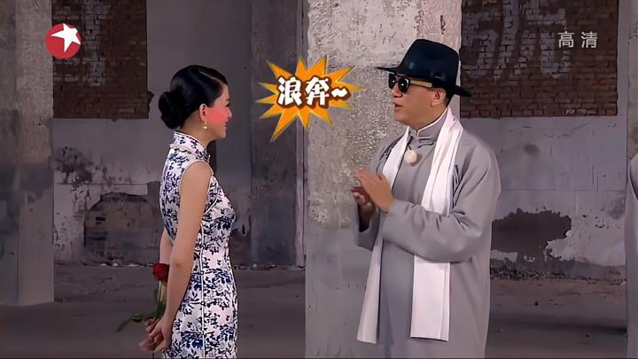 孙红雷,黄渤,王迅看到美女哈喇子都留下来了,太好笑了