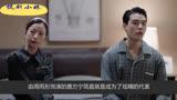 從結婚開始戀愛:周雨彤這段表演也是精彩,演技到位!值得推薦!
