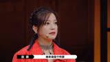 演員請就位 第2季 趙薇談瓊瑤劇,一個字都不能改要求極高