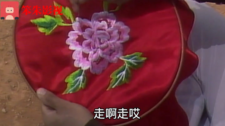 精美的绣花,出自凶狠得强盗之手
