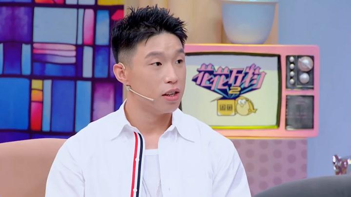 燒餅有多會欺負人?蔡康永:大林是個省錢的人嗎,燒餅:可太摳了
