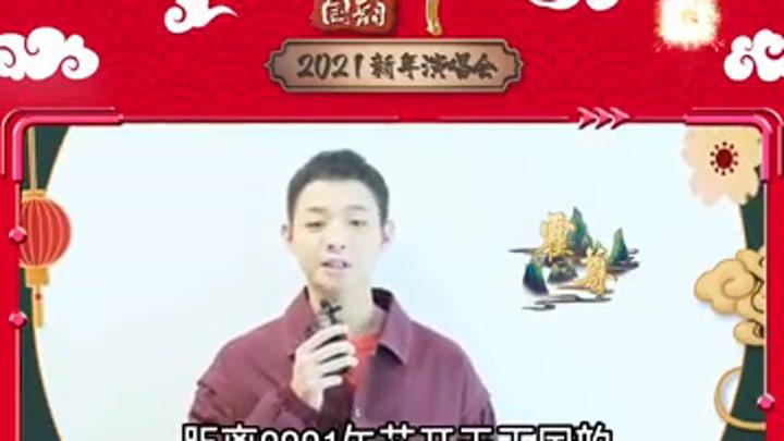 霍尊在四川卫视新年演唱会
