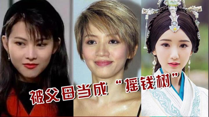 """被當成""""搖錢樹""""的明星, 蔡少芬 梅艷芳,鄧鳴鶴8歲累到患癌"""