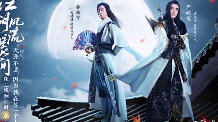 嚴屹寬//喬振宇  手游混剪