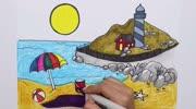 儿童学画画教学:沙滩和灯塔,学习画画颜色上色