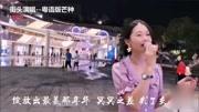 美女小姐姐街头演唱火遍全网的粤语版《芒种》
