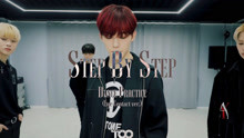 TOO《Step By Step》Eye Contact Ver.一镜到底练习室版