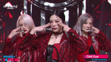 DREAMCATCHER-Odd Eye Simply K-pop现场+4k直拍 2/5